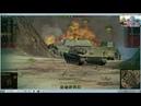 Stream Черчилль III под прикрытием Hetzer видеокарта NVIDIA GeForct GTX 1050