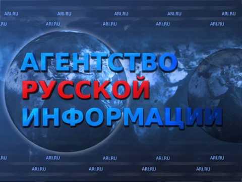 Доказательства оккультного воздействия на людей России. Выпуск 97 добавлен 30.03.11
