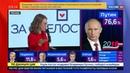 Новости на Россия 24 У кандидатов в президенты нет серьезных претензий к прозрачности кампании