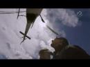 Звездное выживание с Беаром Гриллсом 2 сезон 8 серия HD 0001
