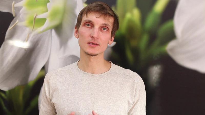 Алексей отзыв о терапевтической группе Вернуться к СЕБЕ