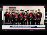 [180316] Обновление фэйсбука Warner Music Taiwan