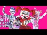 Моя первая анимация-Harder, Better, Faster, Stronger (FNaF animated clip)