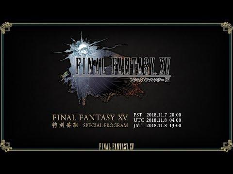 FINAL FANTASY XV 特別番組 Special Program