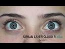 Lentes de contacto Urban Layer Cloud R.