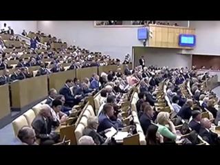 Госдума КИПИТ ПОВЕСТКА ДНЯ ПЕНСИОННАЯ РЕФОРМА
