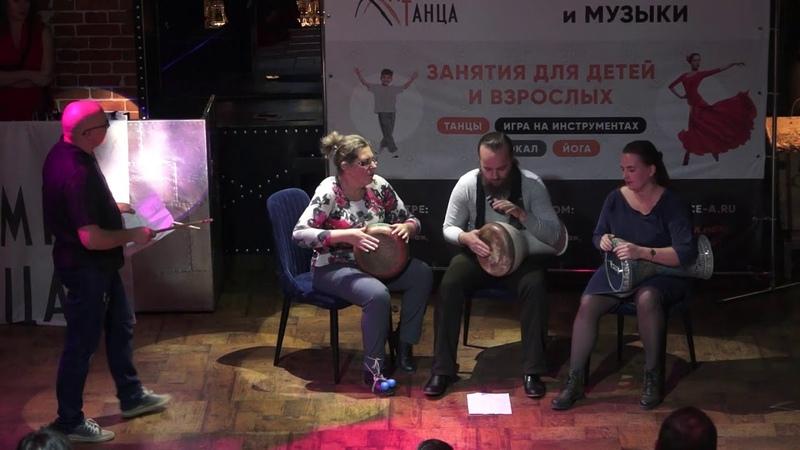 Игра на этнических барабанах. академия Танца и Музыки. г. Саратов