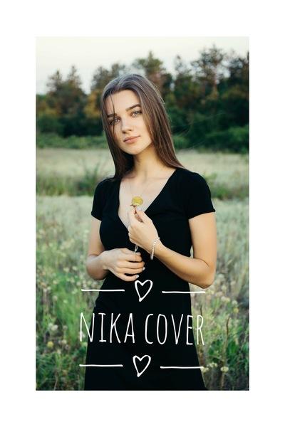 Ника Шмуракова