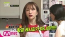 Not the Same Person You Used to Know [5회] 계획왕 하니의 위기(with. EXID 뱃사공들) 190117 EP.5