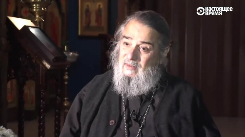 Отец Михаил (РПАЦ) очень смелое интервью о РПЦ МП и состоянии дел в РФ