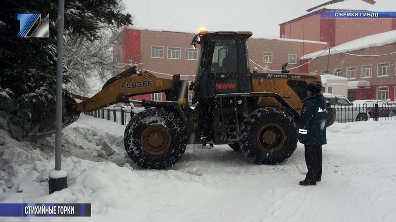Сотрудники ГИБДД ликвидировали ещё одну «стихийную горку»