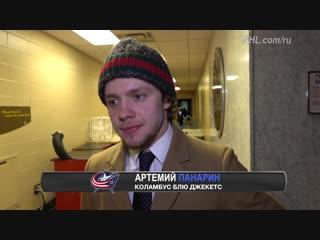 Интервью Артемия Панарина после матча против Филадельфии