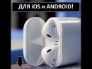 Airpods беспроводные наушники Магнитная зарядка в ПОДАРОК