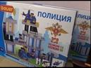 В Ярославский детдом нагрянули полицейские с подарками