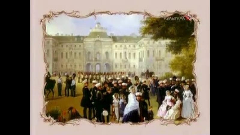 Тени Константиновского дворца