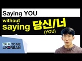 Korean Q&ampA - If you cant say