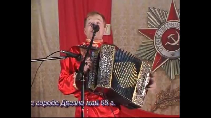 Иван Мазуров - Воронежская матаня