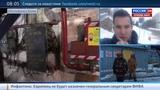 Новости на Россия 24 • Спасатели работают на воркутинской шахте Северная вторые сутки