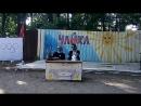 выступление в лагере лада седан баклажан