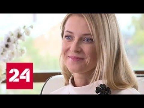 Наталья Поклонская рассказала, как проводит медовый месяц - Россия 24