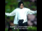 Michael Jackson_You Are Not Alone