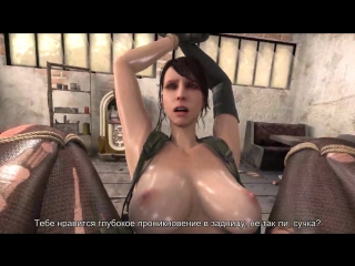 Breaking the quiet {порно,хентай,hentai,porno,big tits,animal,oral sex,3d}[русс.субтитры]