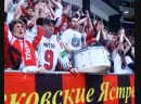 Омский Авангард проиграл московскому Динамо со счётом 0 4