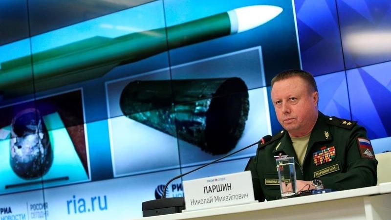 Что Минобороны России рассказало о крушении «Боинга» MH-17? / Фрагмент Ньюзтока RTVI