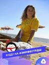 Ирина Александровна фото #1