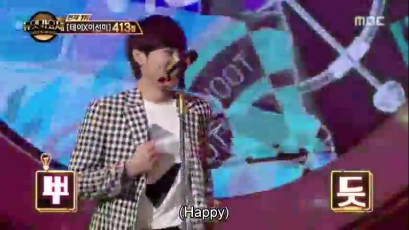 Min kyunghoon x kim dogyeom - hoot [snsd cover]