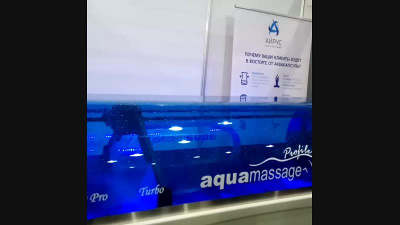 коррекция фигуры аквакапсула выставка интершарм