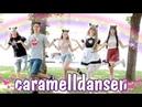 KAWAII DANCE 💖 Caramelldansen Dance Cover Cosplay video Cute Anime dance IN REAL LIFE