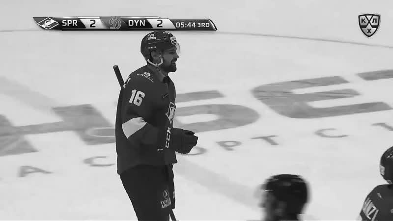 Кутейкин пробивает Динамо с центра площадки Ayvazovskiy