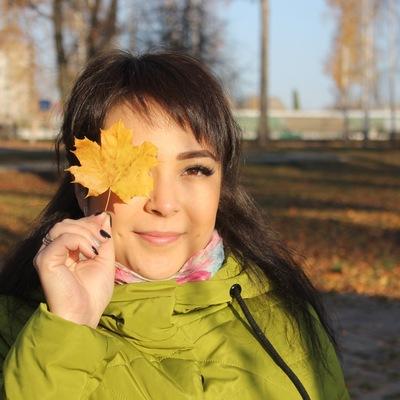 Юлия Аминова