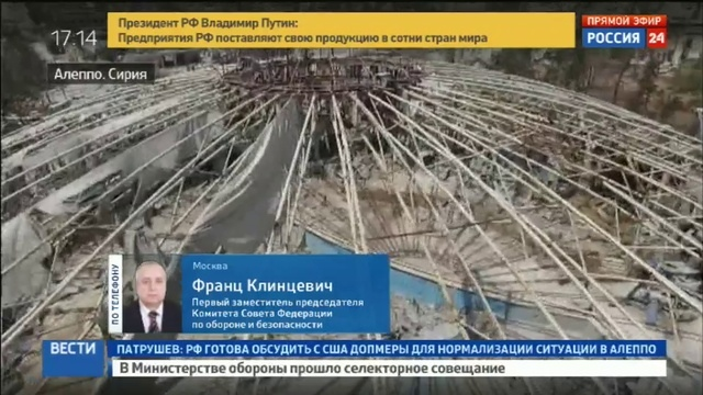 Новости на Россия 24 • Франц Клинцевич о гуманитарной паузе в Сирии