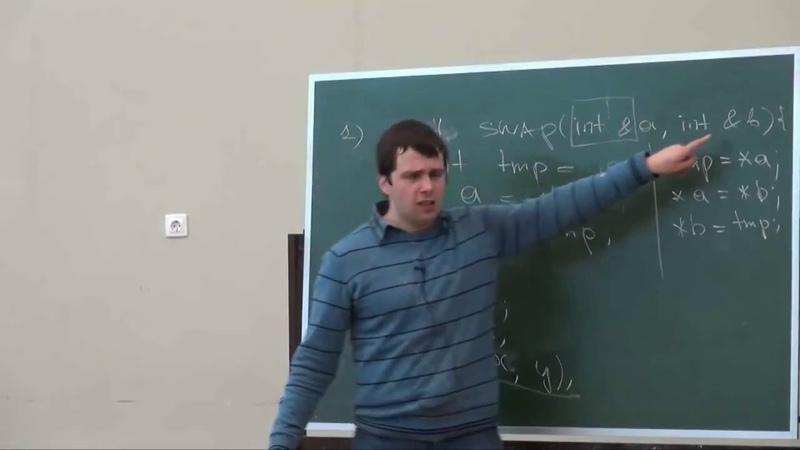 Программирование на C, часть 1   Лекция 3   Глобальная память   Стек   Куча