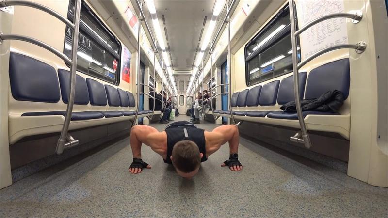 Тренировка в Московском метро! тренировка метро