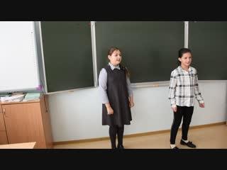София и Екатерина подарили песню своему 4-г классу (26.10.2018)