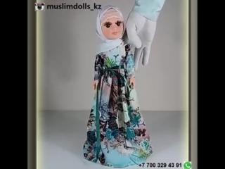 Quyrshaq Fatima