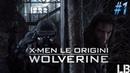 X-Men Origins: Wolverine - первый взгляд 1