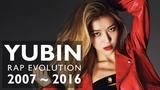 WONDER GIRLS - YUBIN RAP COMPILATION (all singles)