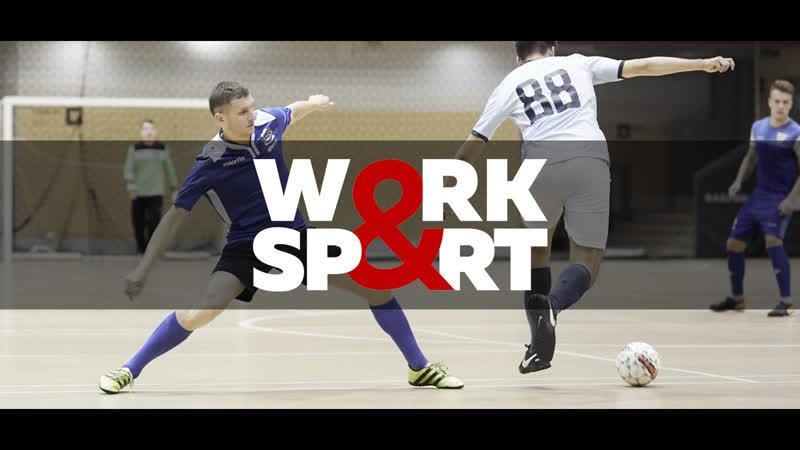5 тур. Work Sport. Снсз - Армалит