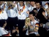 8 июля 1990 года. Финал Чемпионата Мира. ФРГ - Аргентина - 1:0