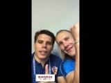 Хорваты Вида и Вукоевич записали видео после победы над Россией: «Слава Украине!»