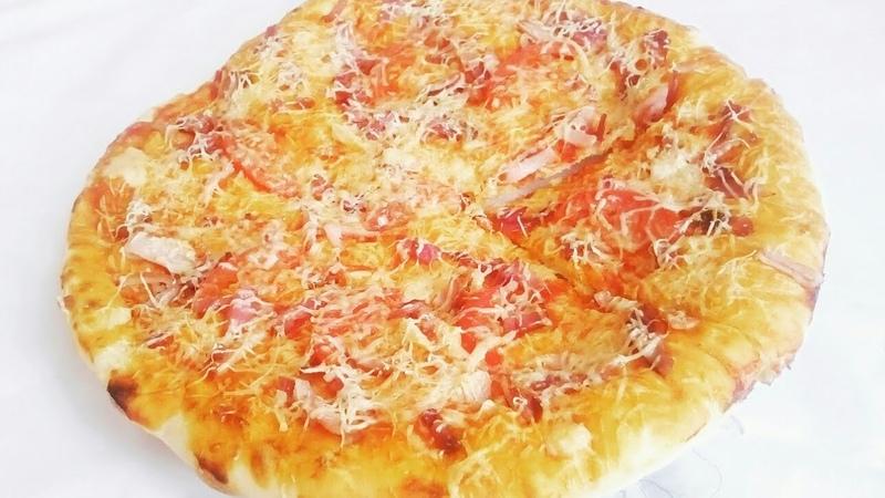 Домашняя Пицца Pizza recept Համեղ Պիցցա