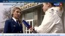 Новости на Россия 24 • Шишов рассказал следствию о растратах при строительст