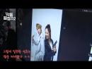 [BTS] NAMJOO - NAVER TV MISCHIEVOUS DETECTIVES 2 (18О914)