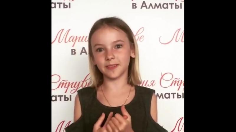 Данэлия Тулешова после урока с Марией Струве после одного часа Интенсива