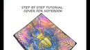 Cover for notebook Step by step tutorial