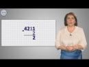Математика 3 Умножение на однозначное число столбиком